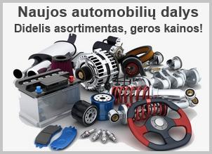 Online shop AUTOPARTS